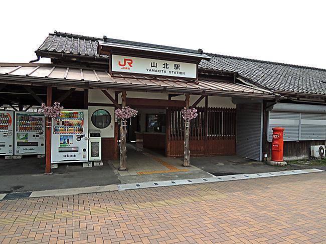 m130323001.jpg