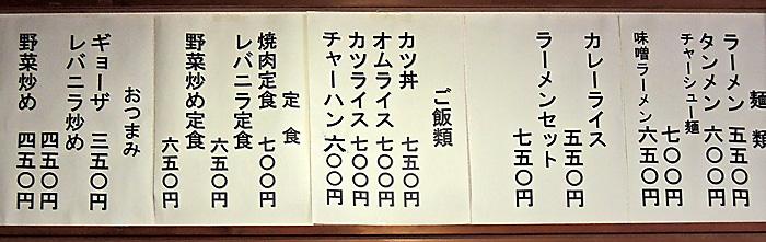 m130323004.jpg