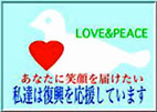 201103200159095c1_20110405161932.jpg