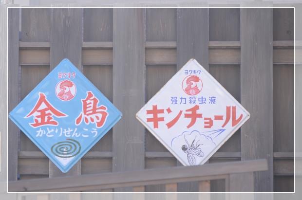 DSC_7499_01.jpg