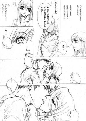 from yumiko 2
