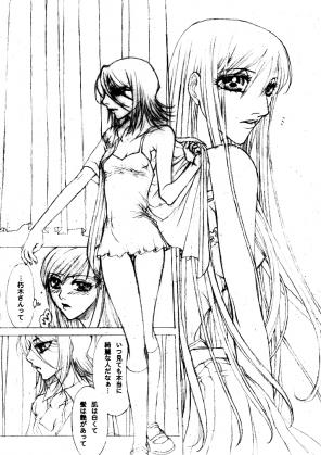 from yumiko 1