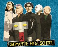 クロマティ高校