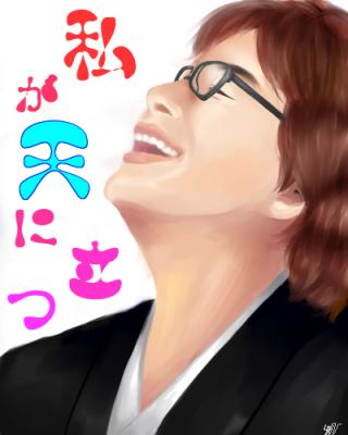 祐さんから 藍染ヨンジュン氏