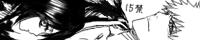 暫/いづまら 様/超絶イチルキ萌絵師様。まさにネ申。15禁です。