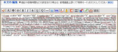 blg_20131129_02.jpg