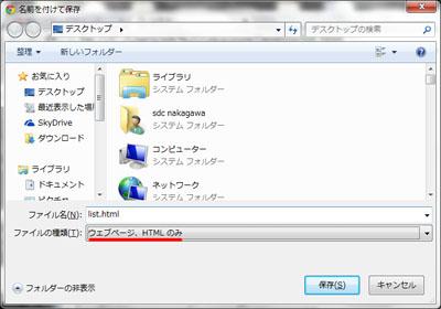 blg_20140130_02.jpg