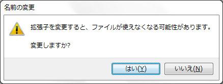 blg_20140130_03.jpg
