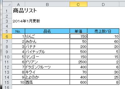 blg_20140130_04.jpg
