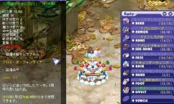 2010-04-28†6周年ケーキ(クロエ)