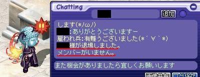 2010-04-29お急ぎでしたか・・・