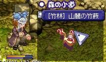 2010-05-08やるっきゃない!
