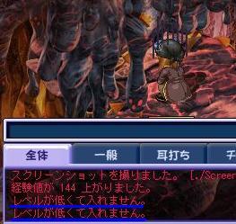 2010-05-21紅玉2進入不可