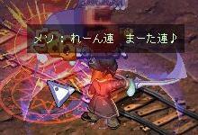 2010-05-23崖メソ5