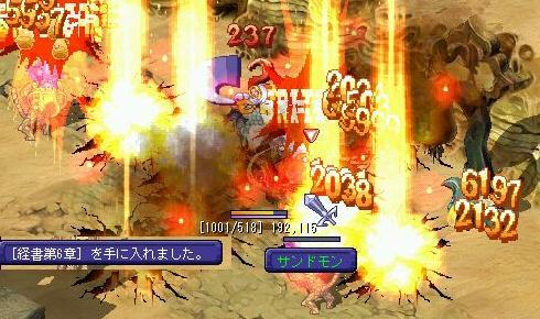 2010-06-17経書6キター