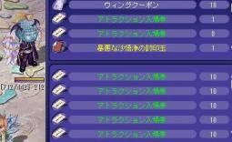 2010-08-27入場券残り70枚弱
