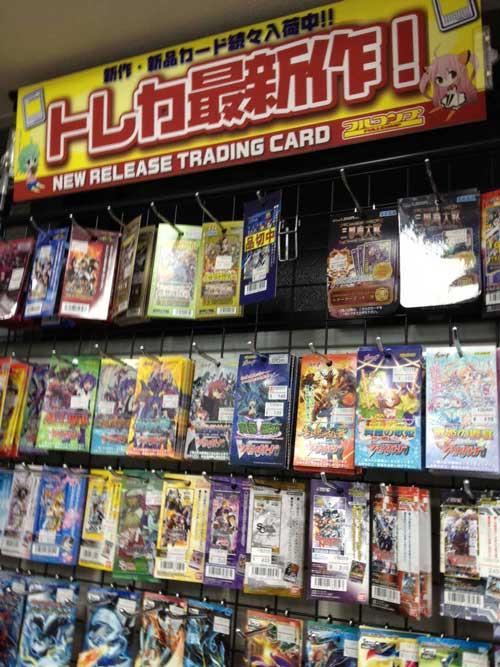 渋谷フルコン3