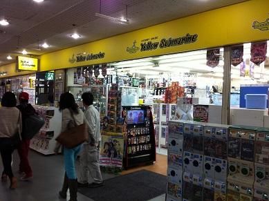 【兵庫】イエローサブマリン三宮店様4