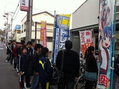 【愛媛】スポーツカードファンクス様1