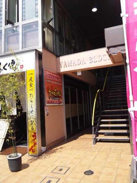 奈良三条通り店_入口