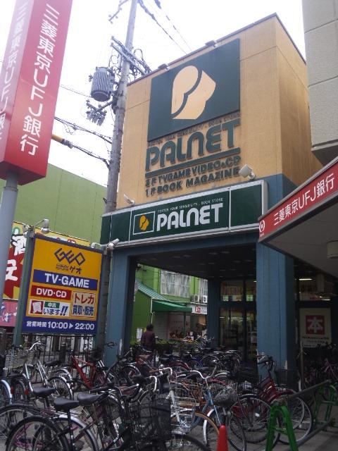 パルネット_入口