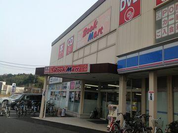 トレカタウン松江学園通り店様