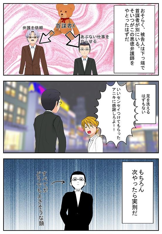 htりゅえd6ういぇ56うythじゅえdt