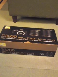 PA0_0586_20130610210200.jpg