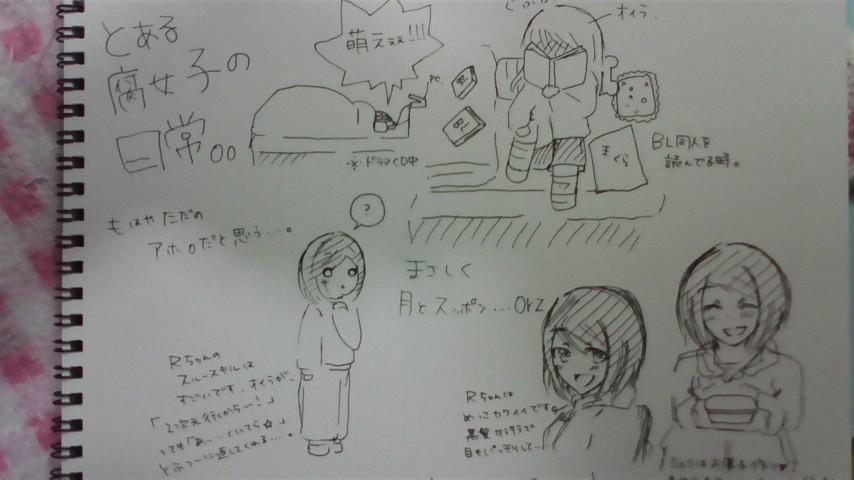 101201_2334_01.jpg