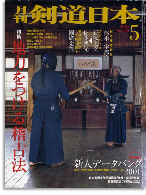 zashi20015.jpg