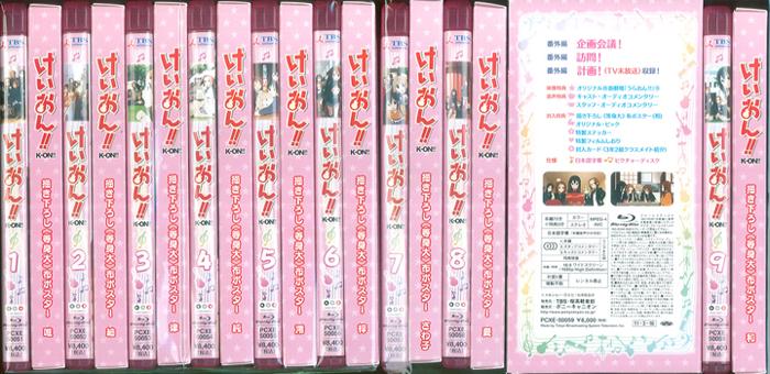 けいおん!! Blu-ray