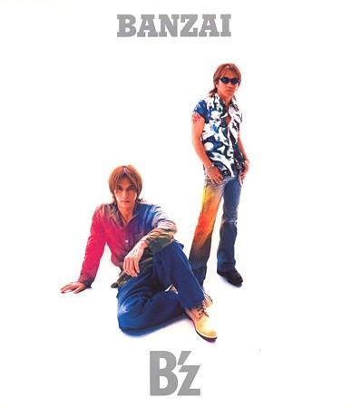 banzai Bz