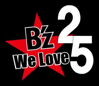Bz 25th