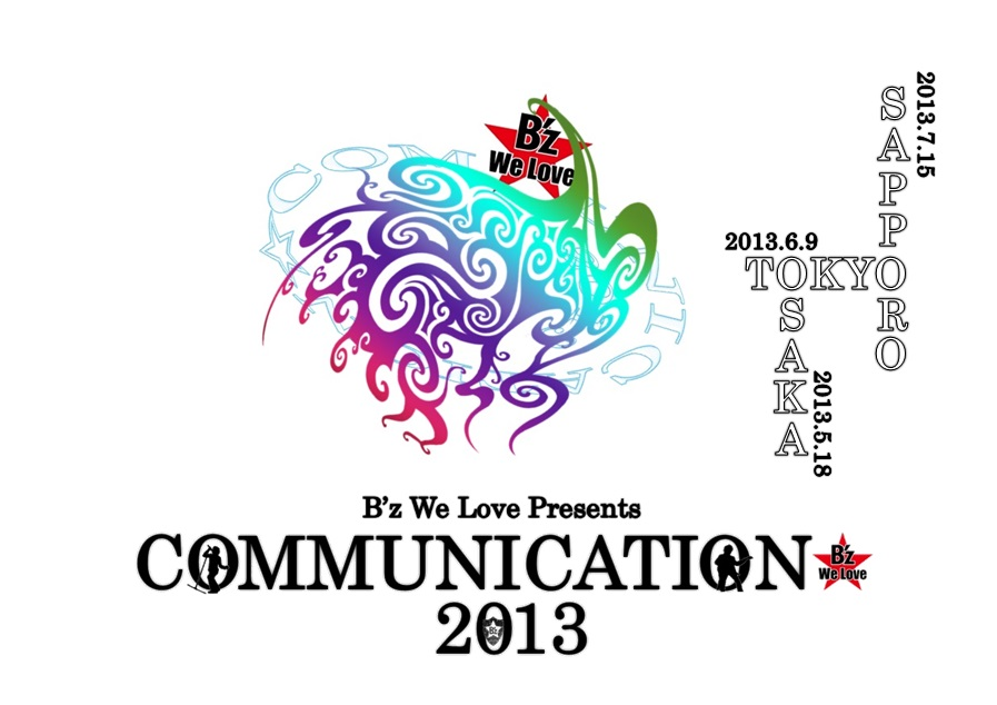 COMMUNICATION☆2013 ポスター2