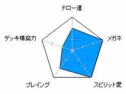 s08.jpg