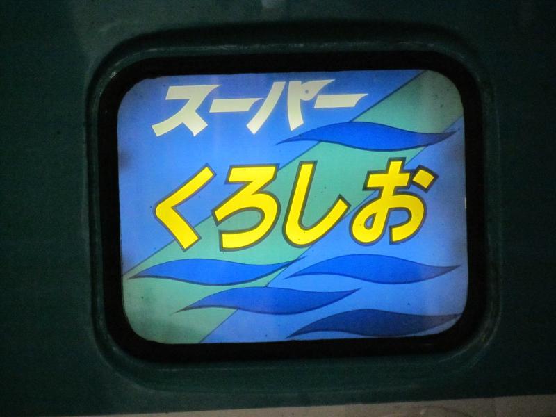 IMG_3191_convert_20120308184832.jpg