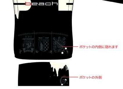 Beach22長袖BK2