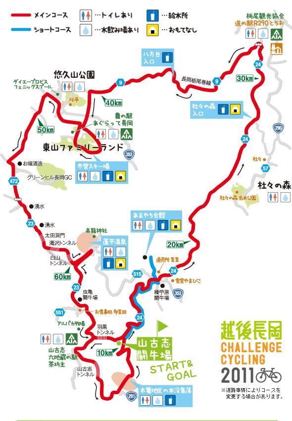 コース詳細マップ