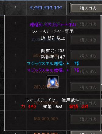 100712e - コピー