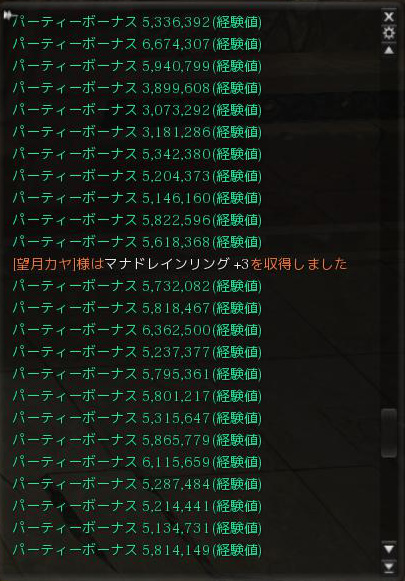 20111120b.jpg