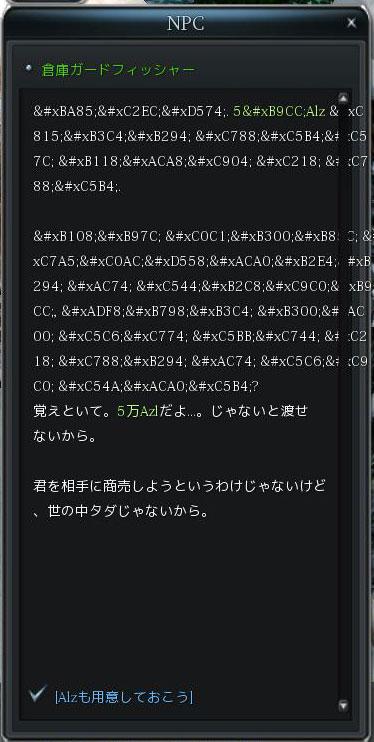 20111215c.jpg