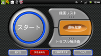 fc2_2013-04-21_13-00-34-948.png
