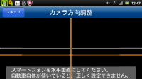 fc2_2013-04-21_13-01-06-739.png