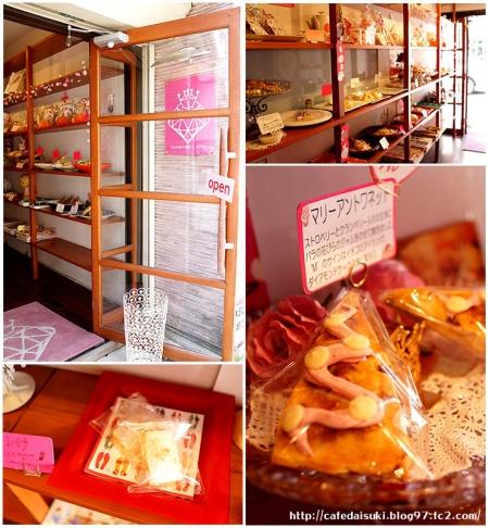 Diamond Cakes◇店内