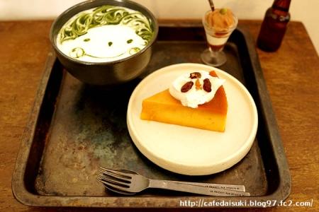 ひだまり商店◇かぼちゃのプリン&日本の濃抹茶