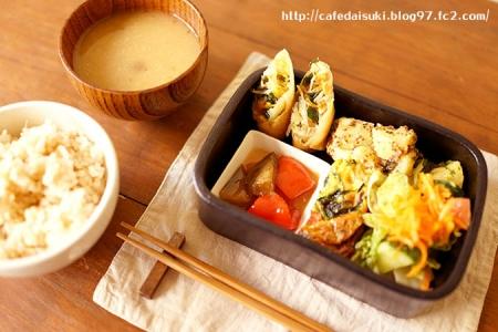 喫茶ミンカ◇野菜のお弁当箱