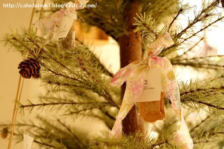 mirayne◇店内(クリスマスツリー)