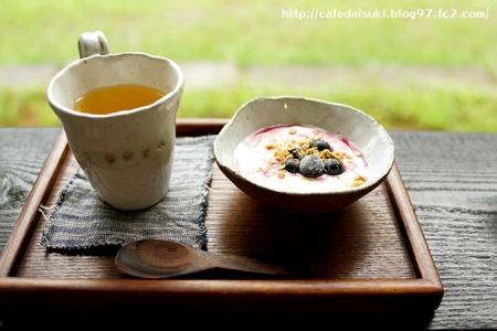 空cafe◇ほうじ茶&ブルーベリーヨーグルト