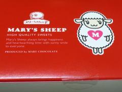 メリーのお菓子