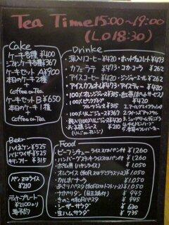 20111031182931.jpg